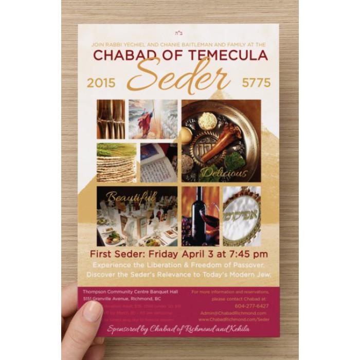 Pesach Seder Postcard & Web Graphic