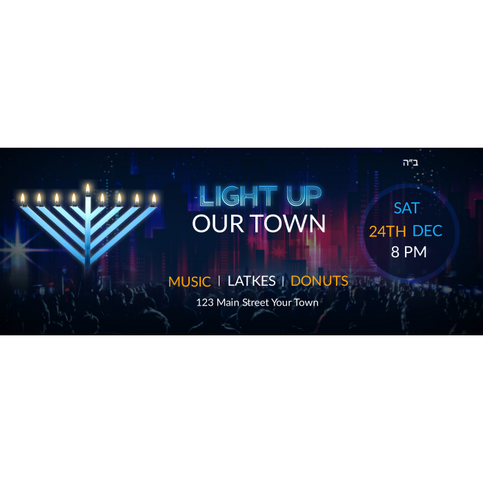 Menorah Lighting Downtown Web Banner