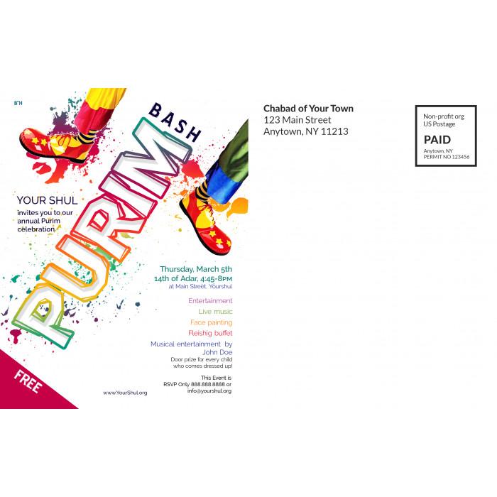 Colorful Purim Postcard Back