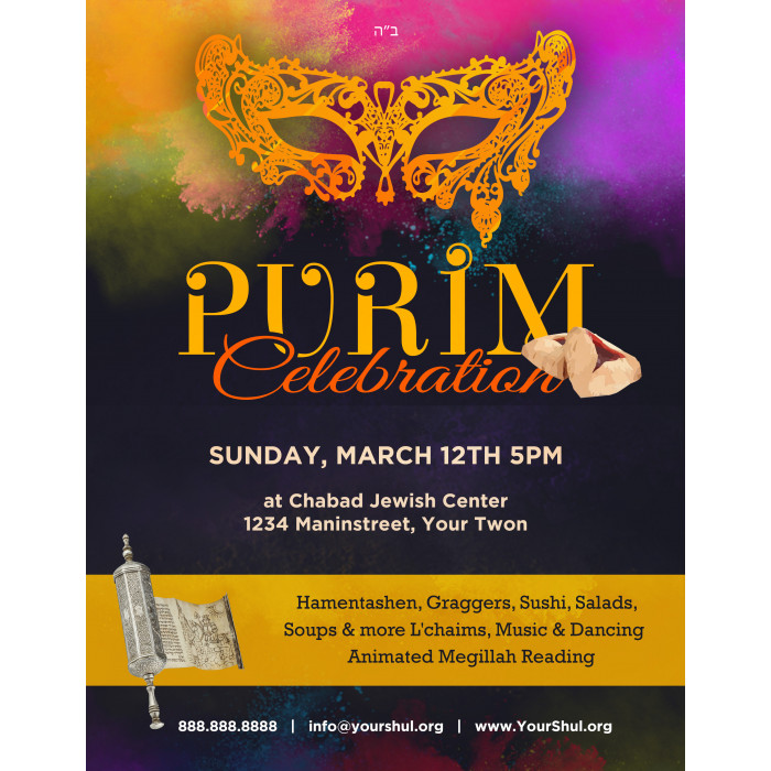 Purim Celebration #1 Flyer