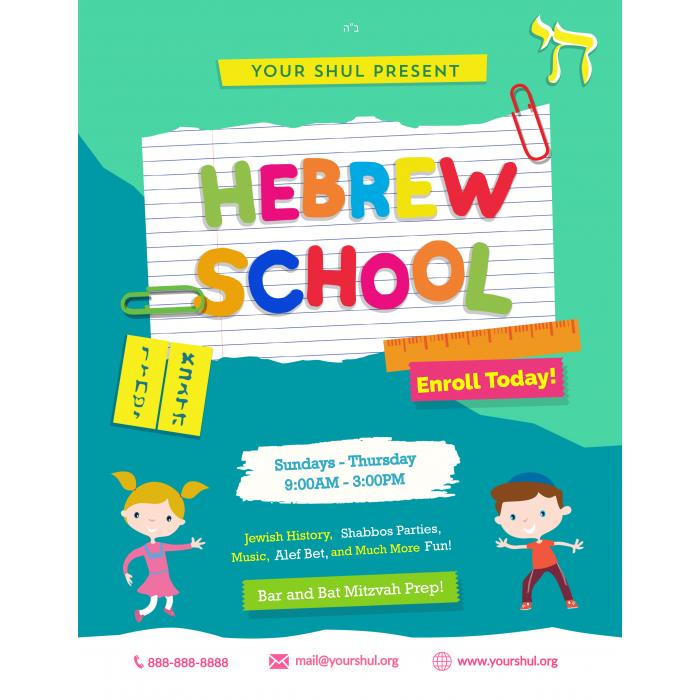 Hebrew School Flyer