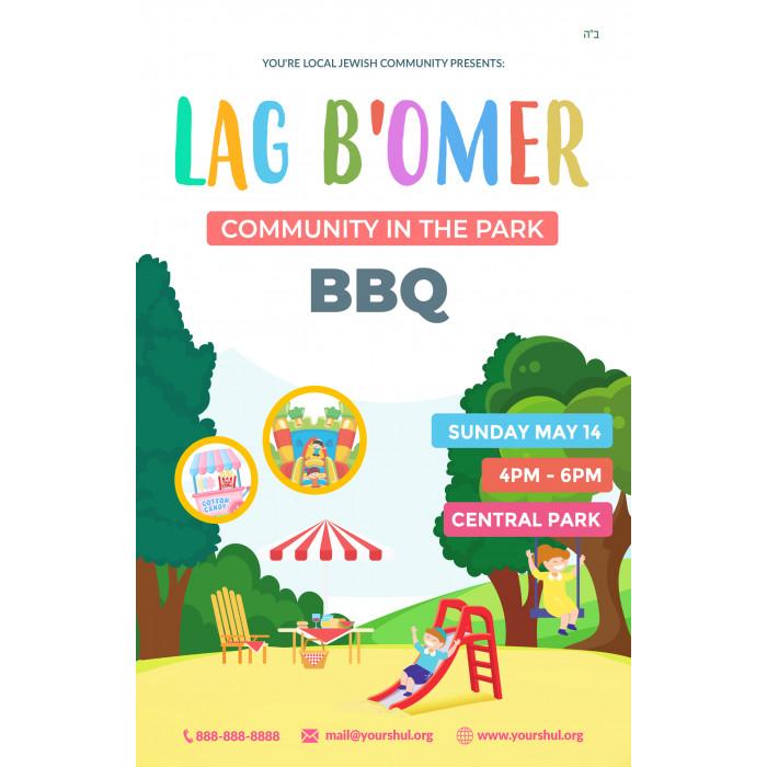 Lag Bomer Postcard Front