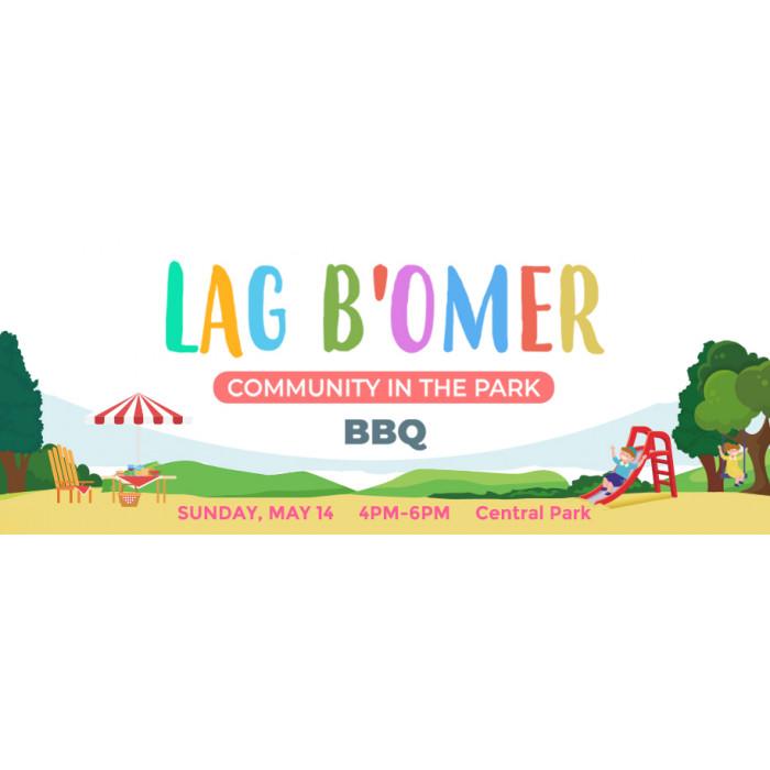 Lag Bomer Web Banner