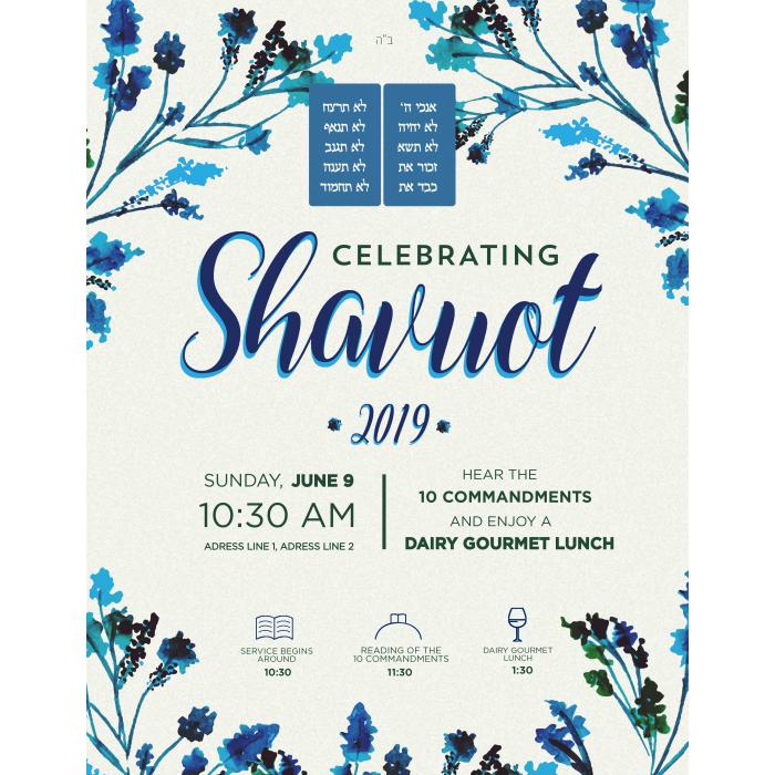 Shavuot Flyer