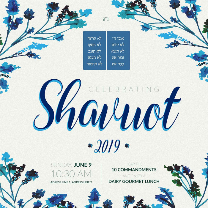 Shavuot Social Media