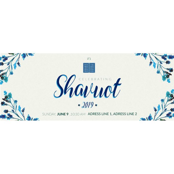 Shavuot Web Banner