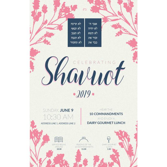 Shavuot postcard 2 front
