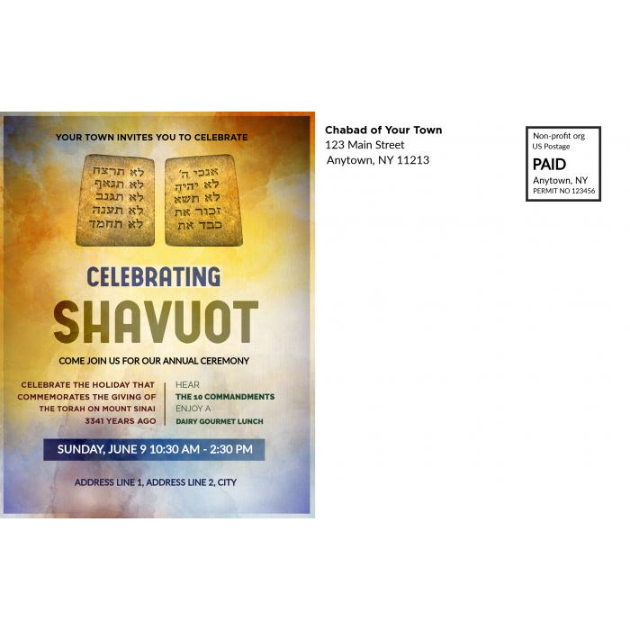 Shavuot 4 Postcard Back