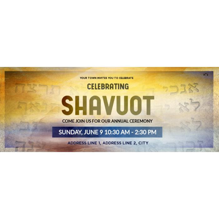 Shavuot 4 Web Banner