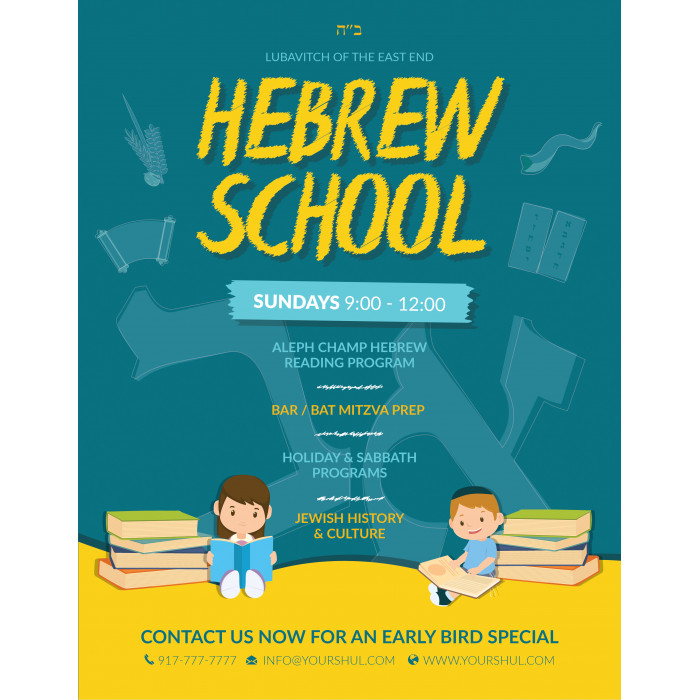Hebrew School 3 Flyer