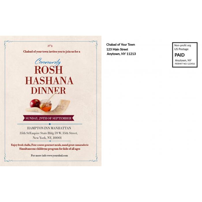 Rosh Hashana Dinner Postcard Back